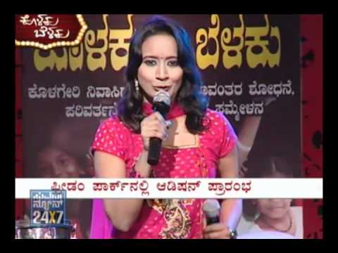 Episode 3  Kolaku-Belaku - Reality Shows and Talent Hunts for SLUM People - Part 1 - Suvarna News