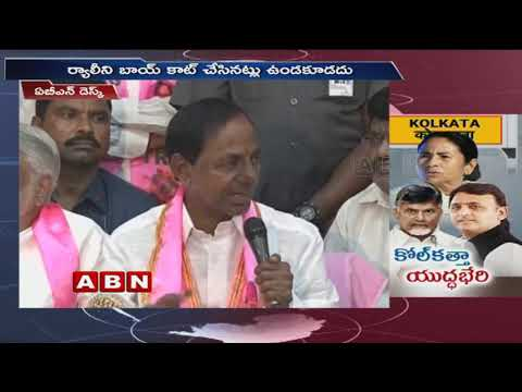 Why Rahul Gandhi is skipping Mamata Banerjee's Mega Rally ? |  | ABN Telugu