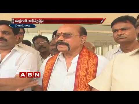 IRS Koteshwaramma as Kanaka Durga temple EO | ABN Telugu