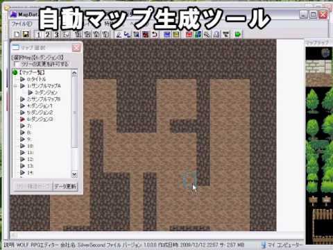 【ウディタ】完成させるフリーゲームの作り方 LEVEL1【第1部】
