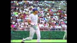 1991 MLB Rangers at Royals