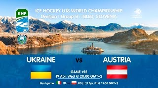 Украина до 18 : Австрия до 18