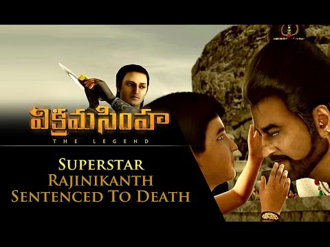 Superstar Rajinikanth Sentenced To Death - Vikramasimha - The Legend