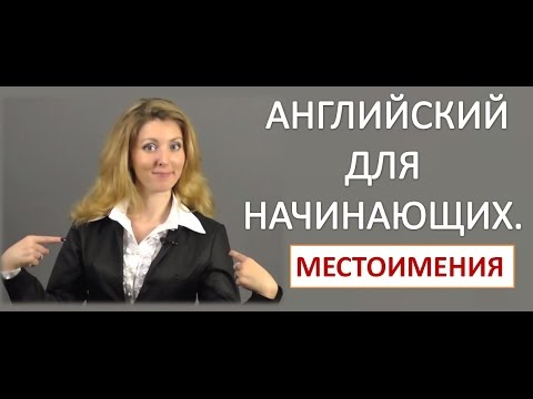 учить английский язык слушать онлайн