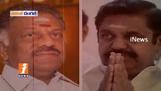 Madras High Court Stay On Floor Test In Tamil Nadu | Politics Crisis | Idinijam | iNews