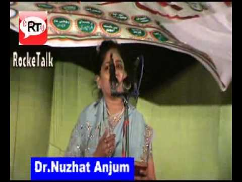 Dr. Nuzhat Anjum Latest Azamgarh Mushaira 2014 video