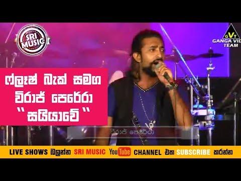 Viraj Perera with Flashback   Saiyawe