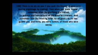 Surah Al-Baqarah By Abdullah Awwaad Al-Juhany (English Translation)
