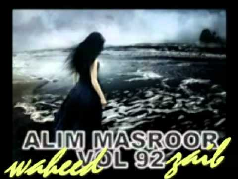 Youtube  Alim Masroor Barhavi Song video