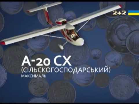 Як маленька українська авіакомпанія стала виробником літаків для арабських шейхів?
