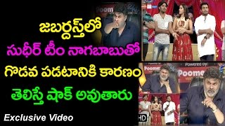Naga Babu And Roja Fires On Sudigali Sudheer Team || Extra Jabardasth|31st March 2017 | Latest Promo