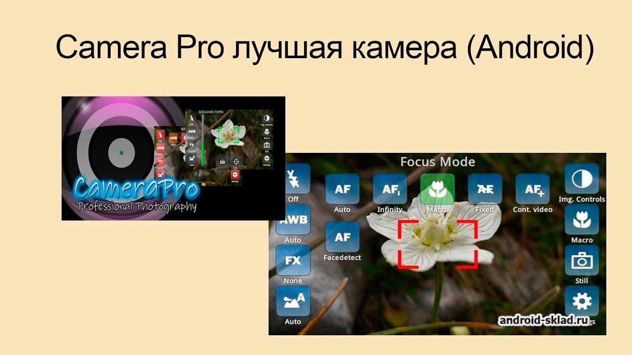 Как сделать таймер на камере андроид