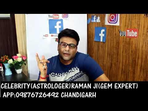 RUBY & FATHER ( RAMAN JI ASTROLOGER CHANDIGARH + GEM STONE EXPERT CHANDIGARH APPOINTMENT09876726492)