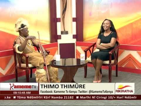 Unduire: Thimo thimure na Mutonyi Ihugo wa Njeri-Prt2