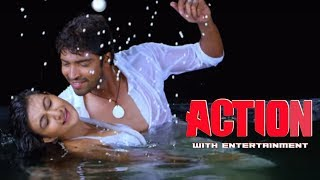 Action Ent.(2018) Hindi Dubbed Full Movie 2018 |New Released South Indian Full Hindi Dubbed Movie