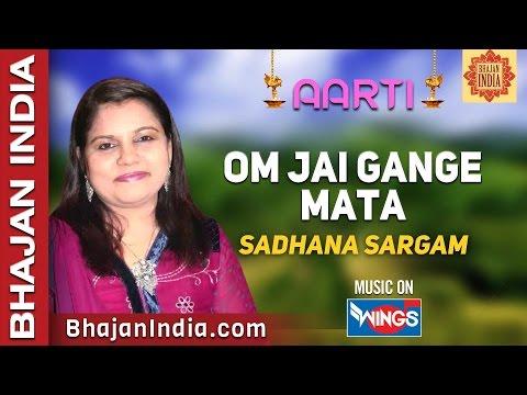 Aarti Ganga Maiya ji Ki - Sadhna Sargam