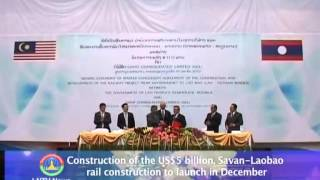 Lao NEWS on LNTV: Construction of the Savan-Laobao rail to launch in Dec.2/7/2014
