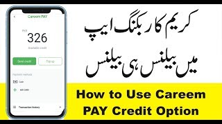 How to Use Careem PAY Credit Option | Careem Pay Wallet