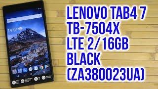 "Распаковка Lenovo Tab4 7"" TB-7504X LTE 2/16GB Black ZA380023UA"