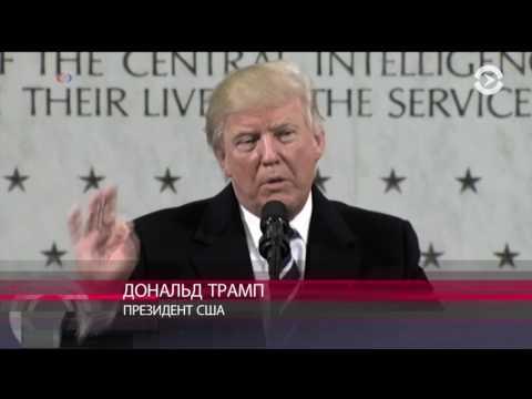 Прямой эфир программы Настоящее время. Америка – 17 февраля 2017
