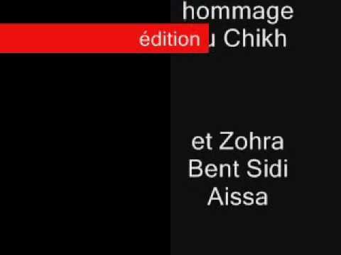 Tofla bent el Djazair tsoug la DS