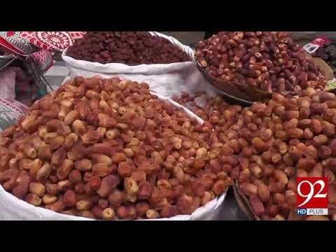 Peshawar: Dates play an important role as Ramazan begins | 17 May 2018 | 92NewsHD
