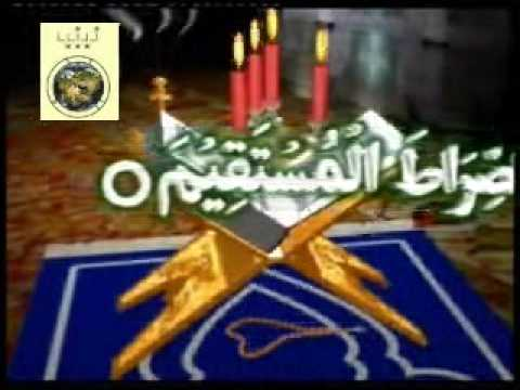Surah FATIHA with Urdu Translation