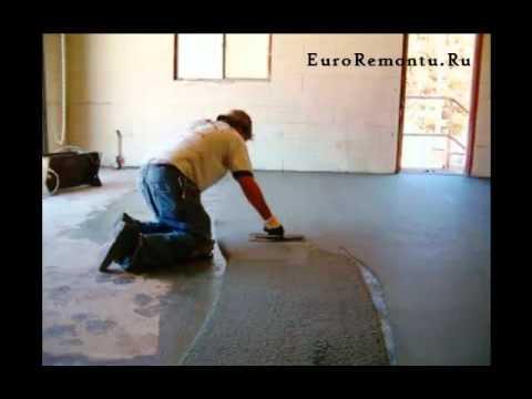 Правильное выравнивание бетонных полов
