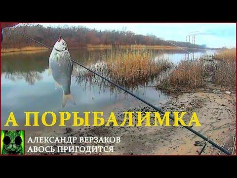 канал банан рыбака видео