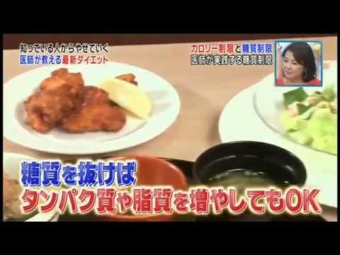 【ダイエット 食事動画】糖質制限ダイエット方法#1  – 長さ: 7:33。