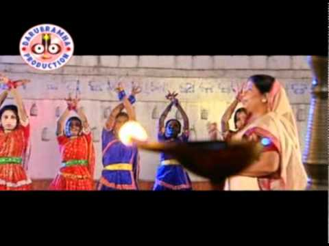 Watch Tume prema ra jamuna dhara - Bhaba anjali - Oriya Devotional Songs