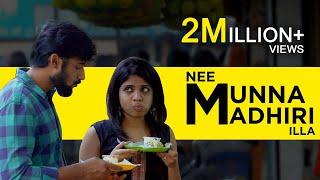 Nee Munna Madhiri Illa     English Subtitles   Awesome Machi