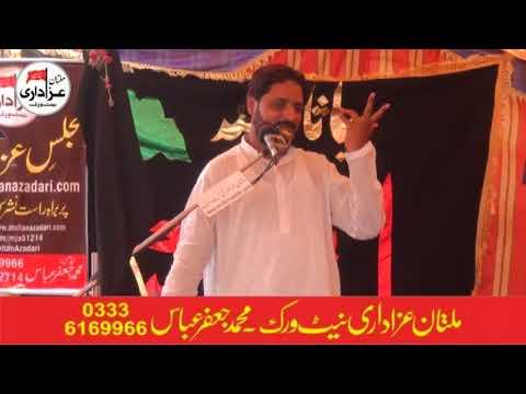 Zakir Shahid Abbas Qaisar | Majlis 21 August 2017 | Naqvi Laaj Multan