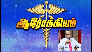 Aarokiyam - Medical Interview (23-01- 2021)