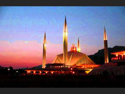 Sorah Al-rehman- Qari Basit -with Urdu Translation video
