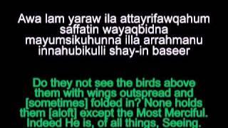 Surah Al Mulk - Sheikh Mishary Al Afafasy