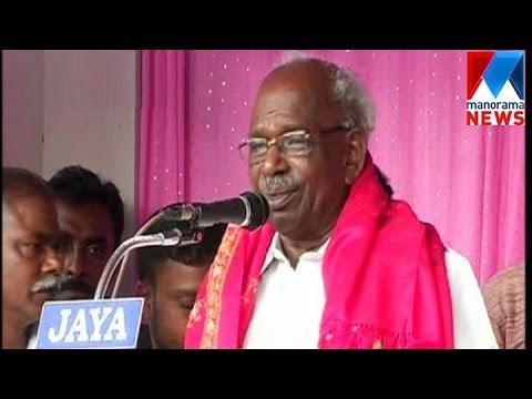 Minister M M Mani Idukki  | Manorama News