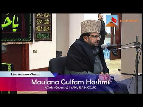 Watch Live 19th Muharram | Ashra-e-Saani | 20th October 2016 | AGMA  (Coventry) 08:00 PM