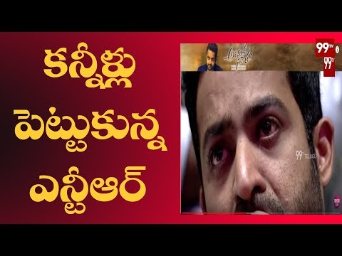Aravinda Sametha Pre Release Full Event HD | Jr Ntr | Trivikram | 99 TV Telugu
