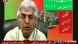 برنامه کاوه آهنگر: گسترش تدارک برای انزوای رژیم ایران پیش از برخورد نظامی با ایران