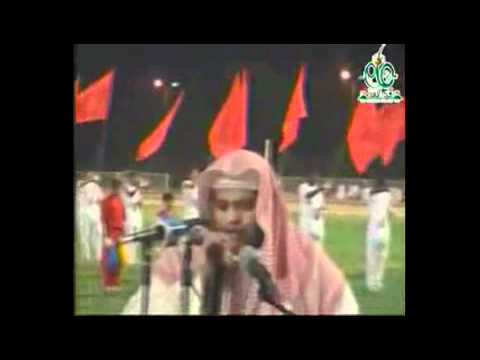 Qur'aan Recitation | Saudi Arabia | At Sports Match