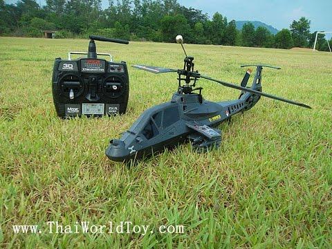 เฮลิคอปเตอร์บังคับวิทยุ อาปาเช่ 4 Ch/ สินค้า ราคา 2000 บ./www.ThaiWorldToy.com