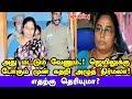 அது மட்டும் வேணும்! கதறி அழுத நிர்மலா தேவி! Nirmala Devi MP3