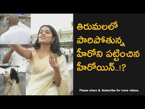 Telugu Actress Making Super Fun on Telugu Cinema Hero at Tirumala Temple
