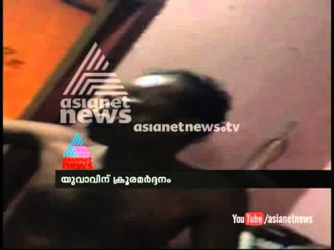 Moral police' attack young man in Payyanur