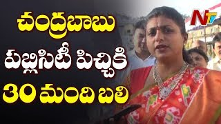 MLA Roja Visits Tirumala | Slams Chandrababu over his Comments on Narendra Modi | NTV