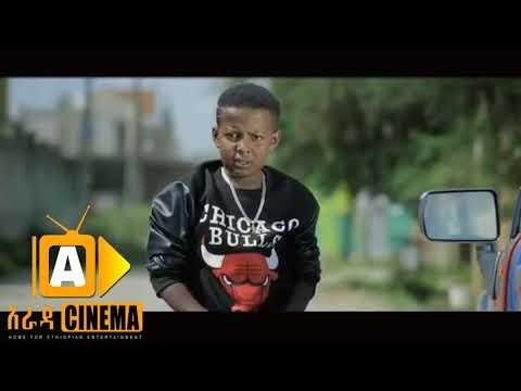 አንፉታም̊̊̊  Ethiopian Movie Trailer - Anefatam 2017
