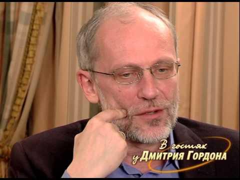 Александр Гордон. В гостях у Дмитрия Гордона. 2/3 (2012)