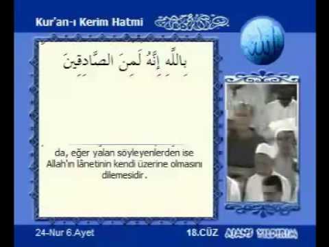 Kur'an-ı Kerim 18 cüz Kabe İmamları Hatim seti