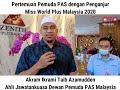Penganjuran Miss Plus World 2020: DPPM gesa rujuk JAKIM